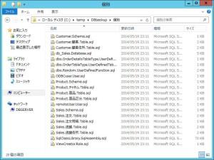 オブジェクトごとに1つのファイル