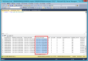 SQL Server バックアップの履歴を調べるSQL
