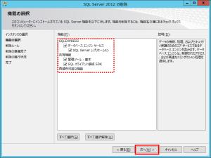 SQL Server アンインストール 削除画面2