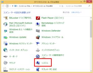 ユーザープロファイルの削除 コントロールパネル