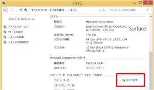 ユーザープロファイルの削除 システム画面