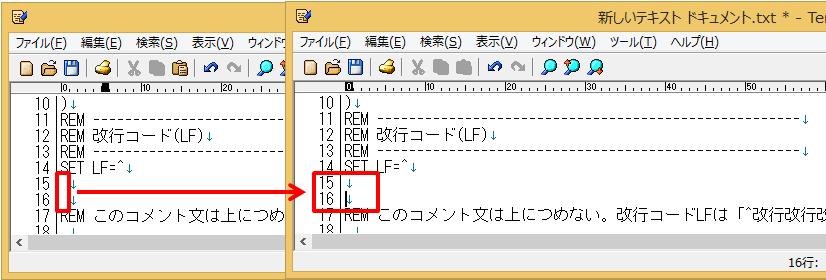 コマンド プロンプト 改行 コマンドの途中で改行する - Windows