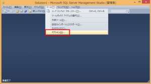 Management Studio ツール/オプション