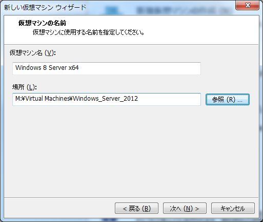 007_VMware Player_新しい仮想マシンウィザード