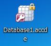 005_Accdeファイルの作り方と使い道